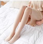 肉色打底褲女可樂襪光腿神器絲襪女秋冬款中厚裸感加絨加厚連褲襪 優拓