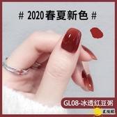 指甲油 夏天清新色免烤快干持久女可撕拉腳趾2020年新色