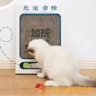 貓抓板貓咪鈴鐺球玩具文字版耐抓瓦楞紙磨爪【小獅子】