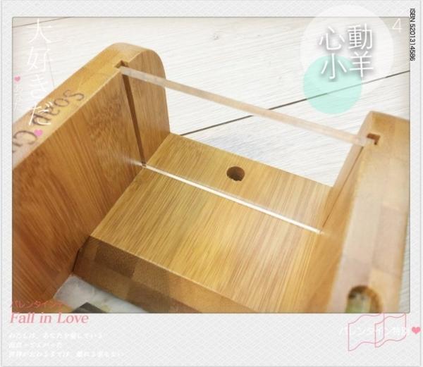 高級竹製豪華切皂器+修皂器+槽切+線切+水平儀+可當保溫箱,切皂也會笑(多壓克力板)