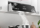 半球大吸力抽油煙機頂吸式小型排老式吸油煙機廚房抽煙機家用中式 NMS小明同學220V