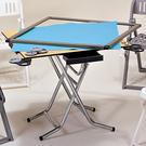 【森可家居】折腳麻將桌(塑膠框) 9JX216-7