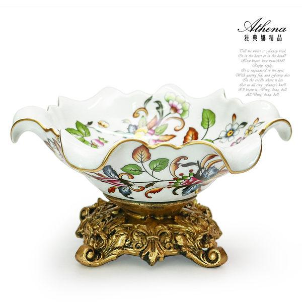 【雅典娜家飾】陶瓷花瓣造型高腳水果盤-ED28