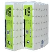 衛生紙批發42捲家用廁紙無芯捲紙散裝家庭裝婦嬰手紙捲筒紙 居享優品