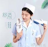 護士鞋 新款韓版坡跟夏季透氣白色舒適平底鏤空防臭氣墊軟底 唯伊時尚