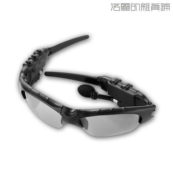 藍牙眼鏡藍牙耳機偏光太陽眼鏡【洛麗的雜貨鋪】