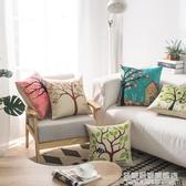 客廳沙發抱枕靠墊北歐辦公室護腰臥室床上抱枕套靠枕床頭大靠背墊 NMS名購居家