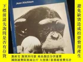 二手書博民逛書店The罕見Articulate Mammal: An Introduction to Psycholinguist