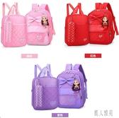 韓版小學生書包女雙肩背包1-3-6年級兒童公主幼兒園小孩 6-12周歲TT1279『麗人雅苑』