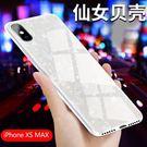 玻璃背蓋 iPhone XS Max 手...