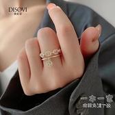 戒指 戒指輕奢小眾精致雙層食指冷淡風高級感指環網紅時尚個性女士戒指-一木一家