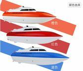 特大號高速遙控船快艇超大成人遙控船釣魚電動大型無刷電船快艇