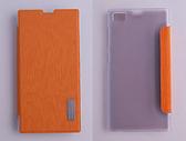 ROCK Xiaomi 小米手機三代 MI3/小米3代 側翻手機保護皮套 Elegant 新款雅系列