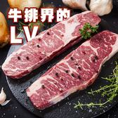 【吃浪食品】 美國1855翼板牛排 (200g±10%)