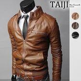 大尺碼皮衣外套‧胸口拉鍊口袋拼接修身剪裁皮衣外套‧三色‧加大尺碼【NTJPY08】-TAIJI-