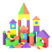智邦eva泡沫積木大號軟體海綿3-6歲男女孩幼兒園益智拼搭兒童玩具·樂享生活館