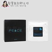 立坽『造型品』愛麗美娜公司貨 ARIMINO 造型霜 香妃 超塑蠟80g(補充包) HM11