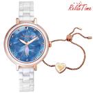 RELAX TIME 極光系列Aurora 半陶瓷腕錶 銀河藍 陶瓷錶 女錶 贈手鍊 RT-92-6