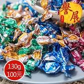 【譽展蜜餞】鮪魚糖(鮪魚角) 130g/100元