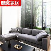 布藝沙發組合北歐簡約現代客廳沙發l型轉角可拆洗小戶型貴妃沙發 新年鉅惠