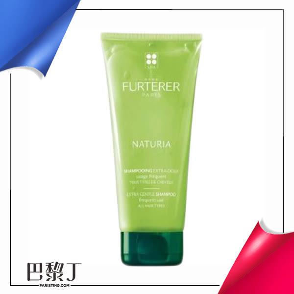 RF 荷那法蕊 / 萊法耶 Naturia蒔蘿均衡髮浴 200ml(所有頭皮或髮質)【巴黎丁】