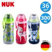 德國NUK-運動水壺300m(顏色隨機出貨)