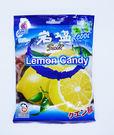 【吉嘉食品】BF薄荷岩鹽檸檬糖(經濟包)...