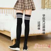 及膝襪子女長筒學院風可愛秋冬款日系高筒襪套正韓潮流棉襪大腿長