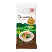 中農有機100%純綠豆粉絲180g【愛買】