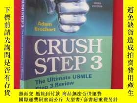 二手書博民逛書店Crush罕見Step 3: The Ultimate USML
