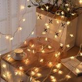 女生禮物電池星星小彩燈ins房間布置創意生日臥室裝飾網紅出租屋 滿天星