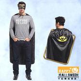 【派對造型服/道具】萬聖節裝扮-蝙蝠遊俠眼罩披風組 50吋 GTH-1749