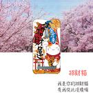 [機殼喵喵] 華碩 asus ZenFone go ZB500KL X00ADA 手機殼 軟殼 保護套 招財貓