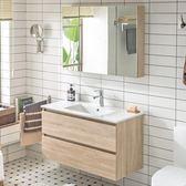 浴室櫃洗臉盆洗手盆櫃組合衛生間洗漱台盆現代簡約衛浴櫃  igo 『米菲良品』