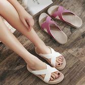 時尚拖鞋女式涼拖鞋室外沙灘鞋可愛一字拖外穿海邊半拖鞋【蘇迪蔓】