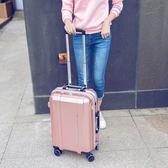 拉桿箱行李箱旅行箱包男鋁框20吋24登機箱密碼時尚潮皮箱鏡面女士  igo  魔法鞋櫃