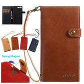 SONY XZ1 XZ PREMIUM XZs XZ 手機皮套 皮套 插卡 手機支架 英倫質感系列