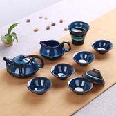 整套陶瓷天目油滴藍珀釉蓋碗功夫茶具窯變建盞套裝品茗杯茶杯茶壺  XY2046  【KIKIKOKO】
