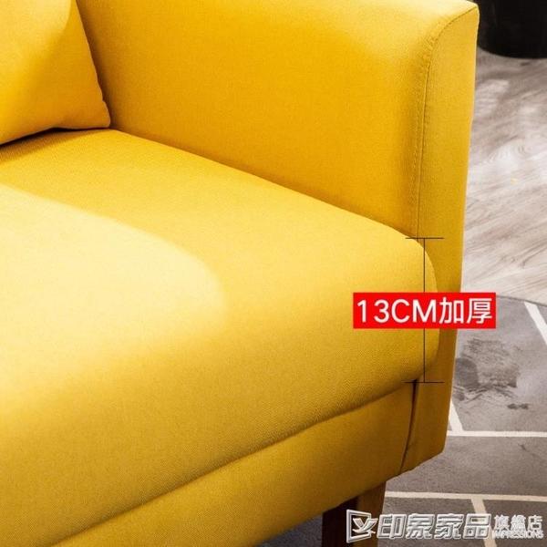 臥室小沙發小型客廳網吧租房服裝店單人沙發椅雙人布藝小戶型沙發  印象家品