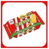 孔雀餅乾原味隨手包60g變大了→75g(6包)【合迷雅好物超級商城】