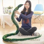 仿真蛇公仔毛絨玩具蟒蛇玩偶小蛇布娃娃可愛大號假蛇仿真生肖蛇「時尚彩虹屋」