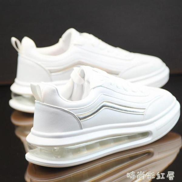 街拍運動鞋女ins潮2020新款秋季百搭厚底鬆糕小白鞋休閒氣墊鞋女「時尚彩紅屋」
