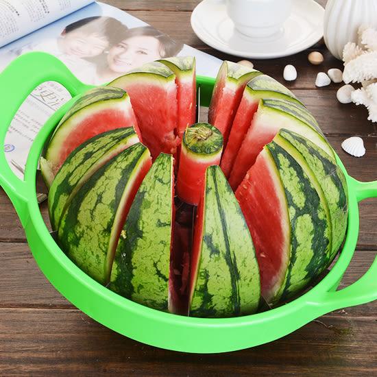✭米菈生活館✭【J137】加厚不鏽鋼西瓜切 哈密瓜 切片 水果 分割 去核 切果 不沾手 廚房 瓜果