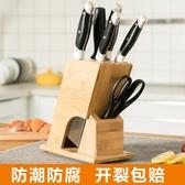 架廚房家用置物架菜架子插放具盒多功能收納架竹創意座小明同學