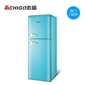 BCD-156A冰箱家用彩色復古雙門二人世界宿舍節能小型租房用迷 220V 亞斯藍
