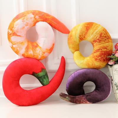【Love Shop】仿真蝦仁抱枕/可頌麵包/海鮮抱枕 仿真食物 U型枕絨毛玩具仿/午睡頸枕 辣椒抱枕