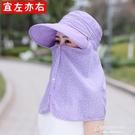 遮陽帽 下地干活帽子防曬夏季太陽帽女士遮臉中年時尚潮流戶外工作 東京衣秀