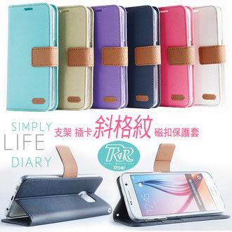 【清倉】SONY Z3 韓國Roar斜格紋支架插卡保護套 索尼 Z3 L55T L55U 磁扣錢夾皮套 保護殼