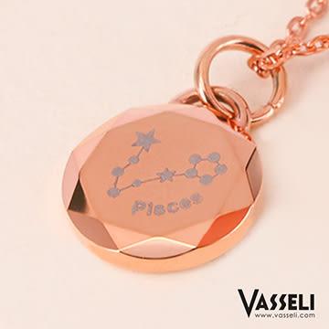 VASSELI法希黎-雙魚座-鋼飾項鍊(玫瑰金) 星座項鍊 雙魚座項鍊 開運 飾品