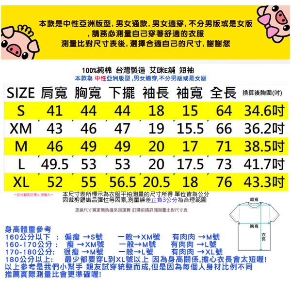 潮T 情侶裝 純棉短T MIT台灣製 情侶【YC742-5】短袖-萌寵 橘貓 哈士奇 蓋被被 玩手機 快速出貨